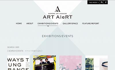 ART AleRT