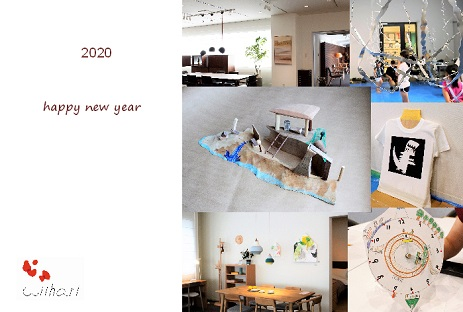2020withart年賀状