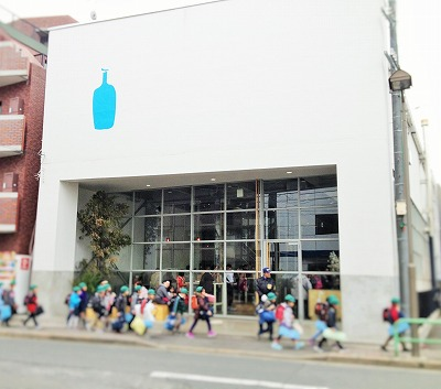 blue bottle1