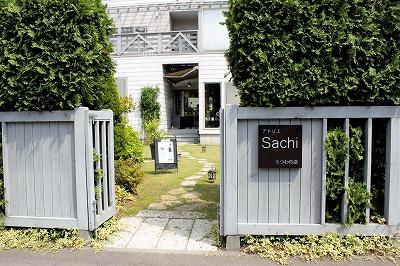 sachi_12